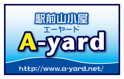 A-Yard