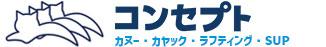 ラフティング!東京奥多摩でラフティング! | コンセプト