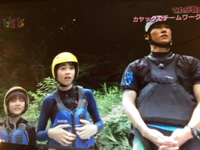 NHK 「Let's天才てれびくん」2015年8月31日放映