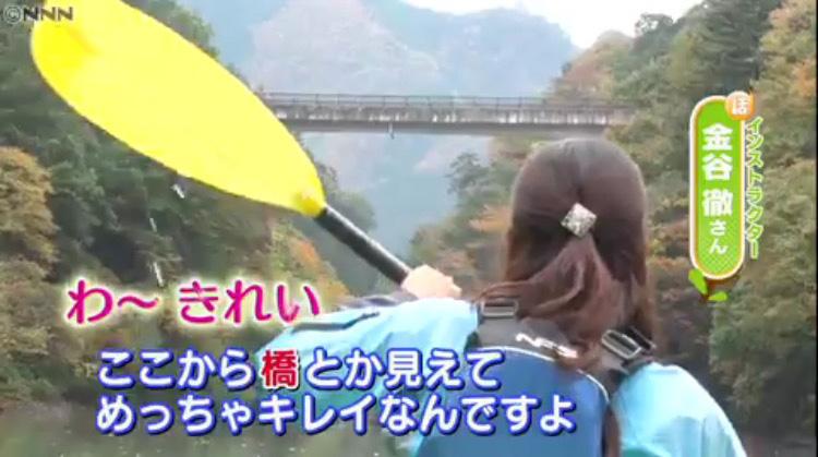 2017年11月 Oha!4 とれたてトレンド 日本テレビ