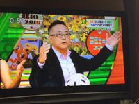 2016年8月10日 放映 ひるおび! TBSてれび