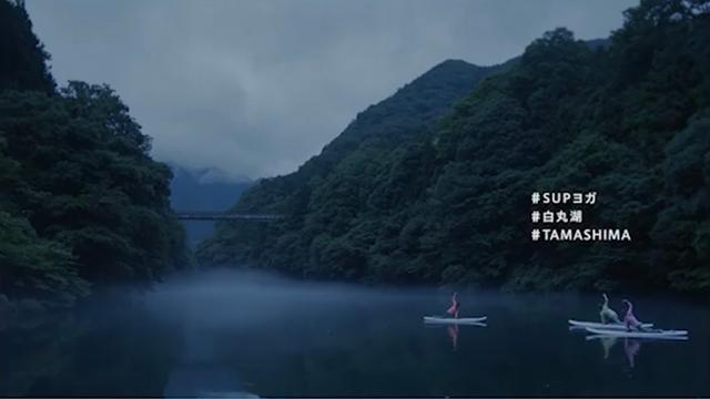 2018年10月 東京都「多摩・島しょ魅力発信事業」