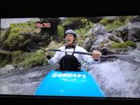 大天才てれびくん 2013年6月放映(NHK)