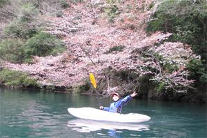 カヌー・カヤック体験ツアー「秋~春期、短縮コース」